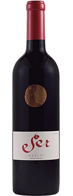 Ser Merlot (Maipo Valley)
